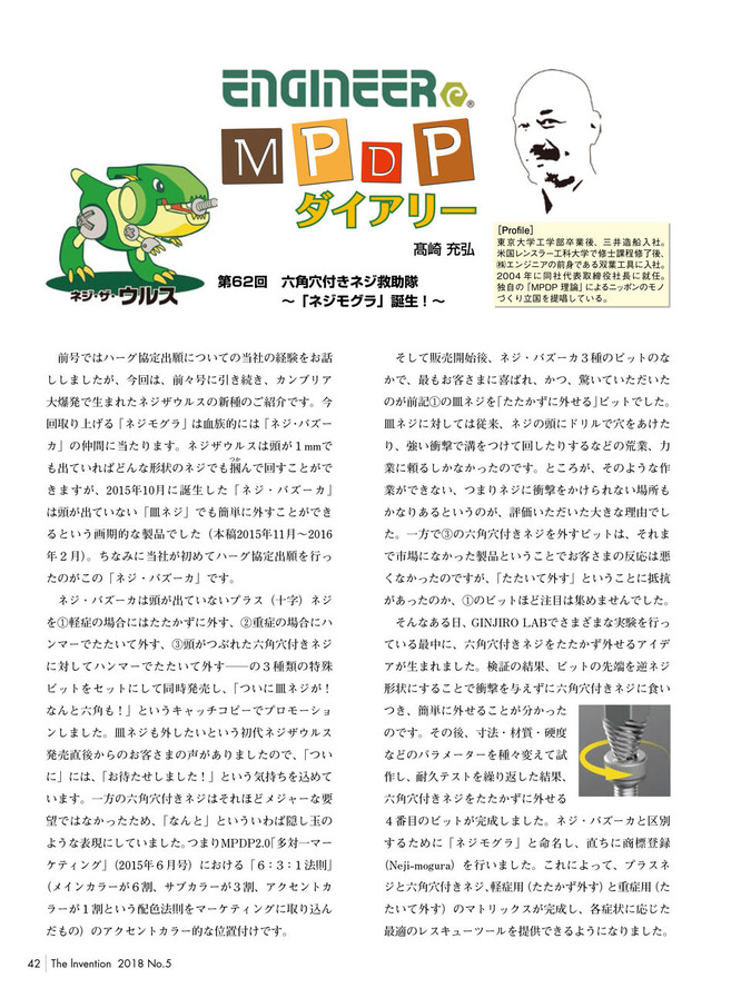 MPDP_20180426_1