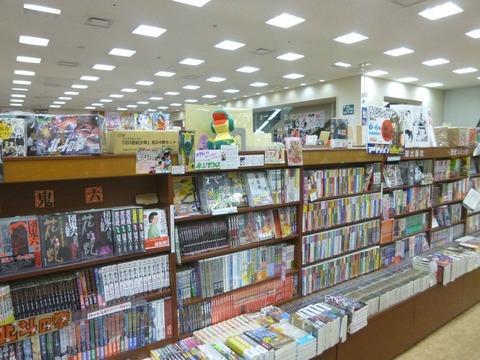 ジュンク堂コミックフロアー