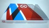 ジャパンデザイン2009-2010