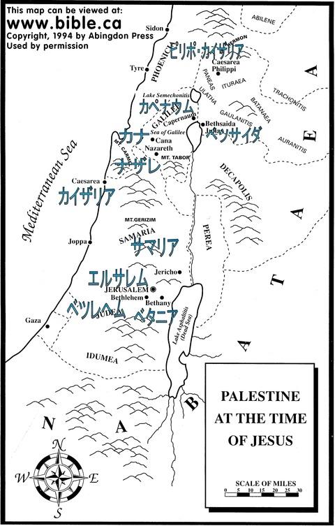 israel_town