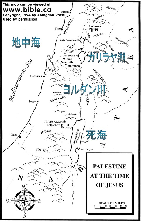 israel_water