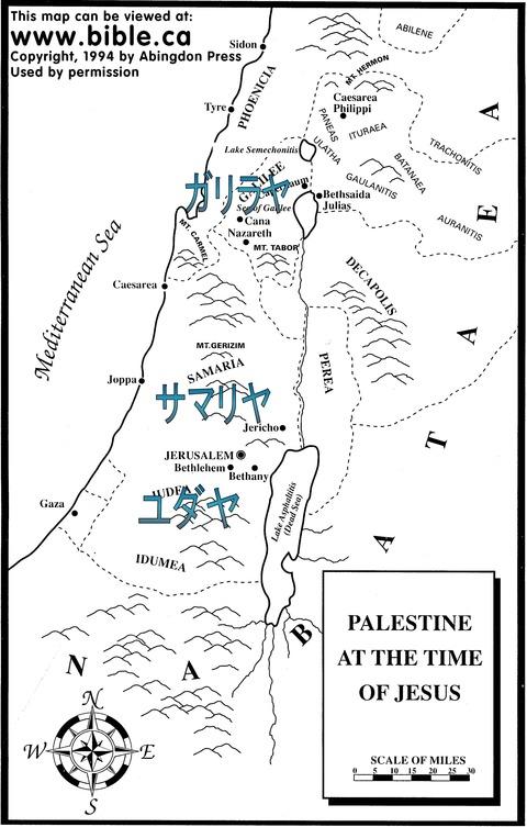 israel_region
