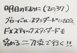 2014-12-31-16-38-25