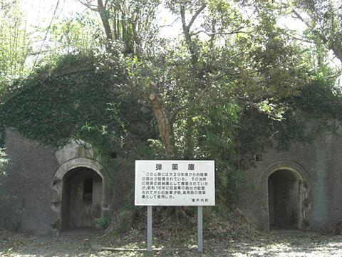 加計呂麻島2