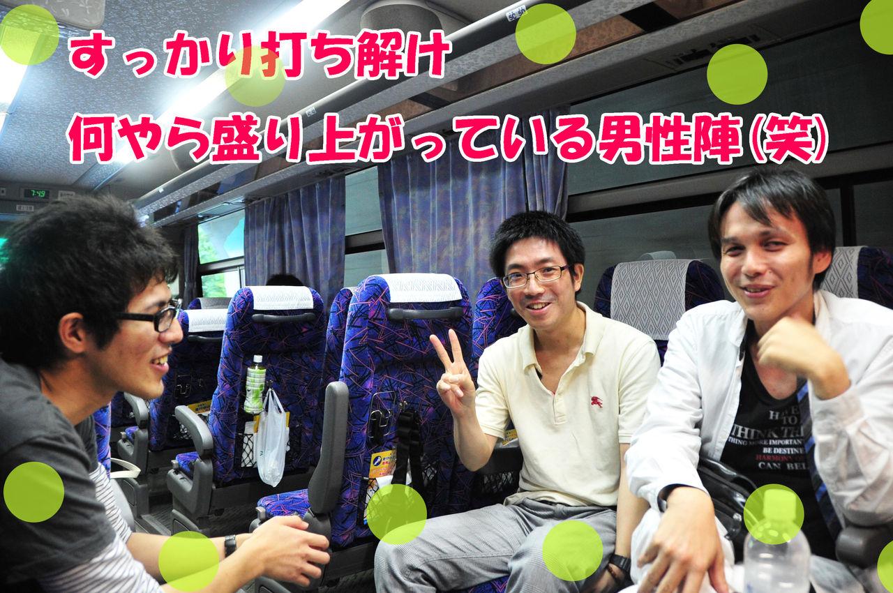 辻裏さん、酒井さん、柳さん