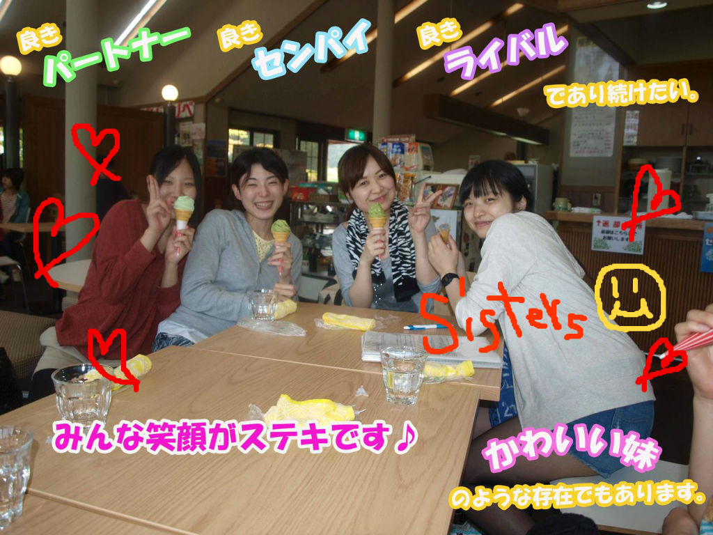 Sisters☆