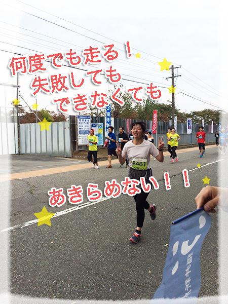 マラソン多田のコピー
