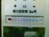 789fe2c3.JPG