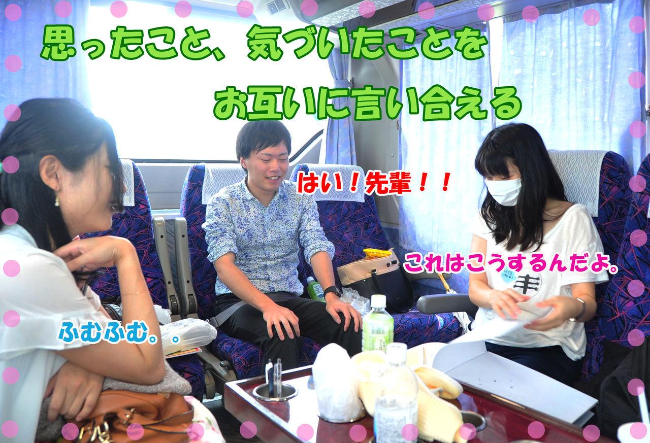多田さん、博士、斉藤さん