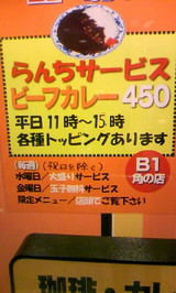 85ef9f56.JPG
