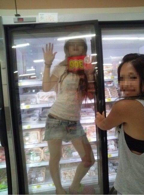 スーパーでおふざけ