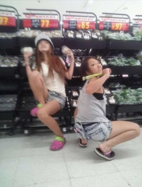スーパーでおふざけ4