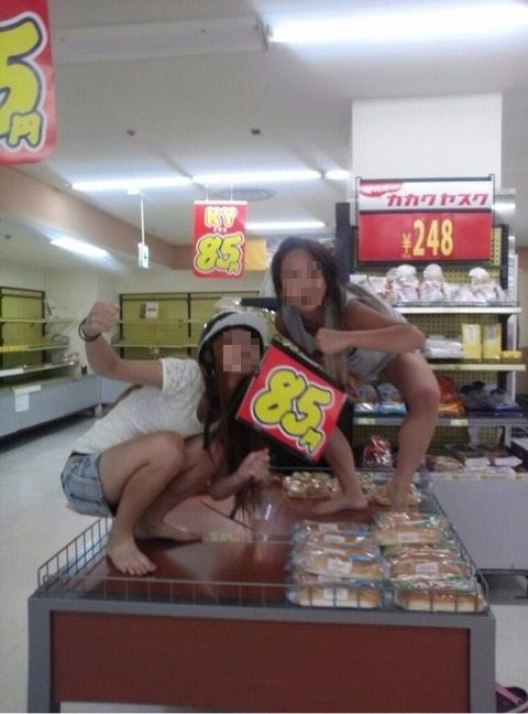 スーパーでおふざけ2
