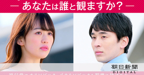 【東京都】東京に住んでる未婚の奴らは東京オリンピックが始まる前に結婚しろよ!