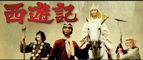 【西遊記】中国人がビックリ・・・何度もテレビドラマ化するなんて、日本人は「西遊記」が好きすぎるだろwwww