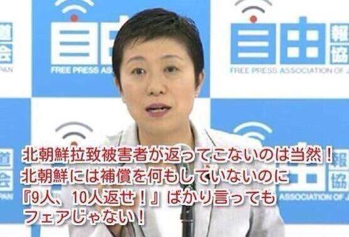 【関西生コン総合】3/13に続き3/18にも大阪府警が大規模強制捜査 メディア各社も取材に訪れる