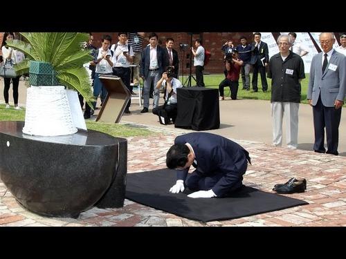 【売国奴】鳩山由紀夫「米国は2008年に竹島は韓国領と決めた。当時の町村官房長官は文句を言わなかった。この責任は大きい」