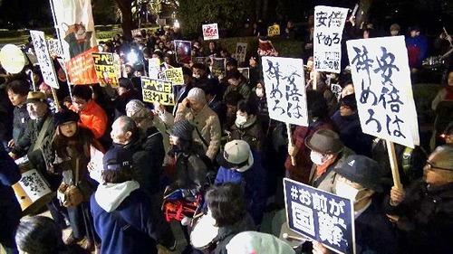 【極左の戯れ】「アベとアソウは今すぐやめろ!」「野党を後押しして安倍政権にトドメを刺そう!内閣総辞職を求める大抗議