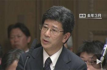 【財務官僚】国税庁 佐川長官が辞任の意向固める