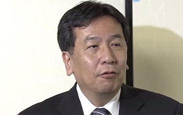 立憲・枝野代表「公文書すら改竄する政権は信用できない。憲法改正議論の前提を壊したのは安倍総理だ」