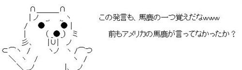 【トランプ】「米国車は日本で車を販売できないのに、日本は米国に何十万台も輸出している」と日本を名指しで批判