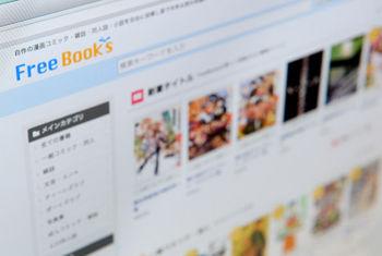 【悲報】日本漫画、壊滅へ! 単行本販売が初の2ケタ減少(13%減)! 違法サイトで読むアホが急増! 「犯罪に加担しているという意識がない」