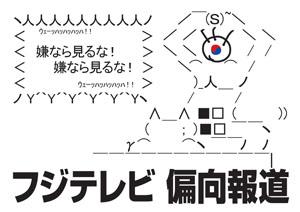 【しょぼい炎上作戦?】ナイナイ岡村隆史さん「嫌なら見るな」発言を謝罪wwwwwwwwww