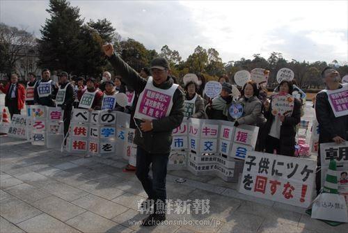 【怒りの日本市民w】「朝鮮学校の子供は東亜の希望」日本市民が怒りの声。共産県議「差別助長する安倍政権、恥ずべきで絶対許さない」