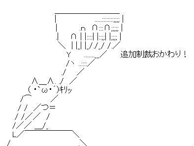 【朝日新聞 調査】日本人の75%「少女像への報復措置は妥当」
