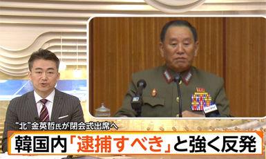 【悲報】北朝鮮、韓国に韓国人を大量に殺した軍師を送り込む