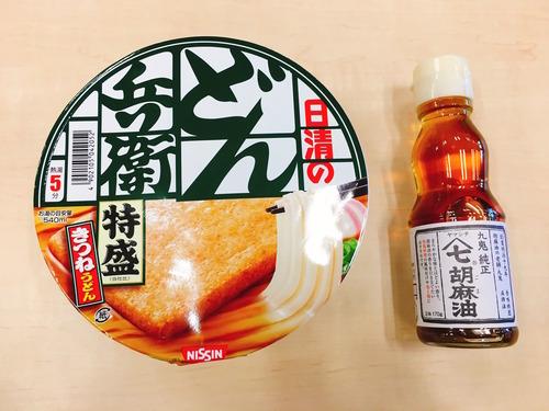 【裏技】えっ…カップ麺、ふつうに食べてるの? ちょっとした方法で断然美味しくなるんです。
