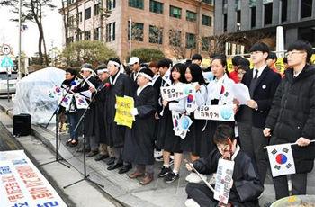 島根県「竹島の日」、ソウルで抗議集会相次ぐ「日本はうその主張を即刻中止しろ」