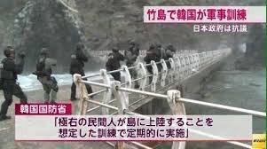【韓国軍/竹島占領問題】民間の日本人を殺害する訓練を実施~「極右の日本人が島に上陸するのを想定した訓練との事」