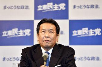 【立憲】枝野代表、新党結成目指す民進党方針を批判 「影響を与えないでほしい」