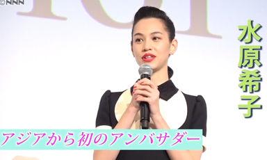 【私は日本人です】通名女優の水原希子、韓国と米国のハーフな自身のルーツ「恥ずかしいと思っていた」