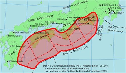 南海トラフ地震80%に引き上げ