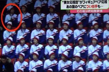 北朝鮮「美人応援団」の1人がアメリカ選手に拍手をしてしまうwwwwwwwww