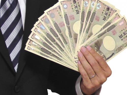 【経済】冬ボーナス、都内民間企業は平均77万7,156円