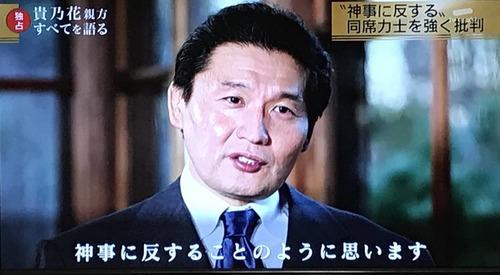 【大相撲】貴乃花親方、白鵬らについて「事件同席力士が土俵に上がるのは、神事に反する」