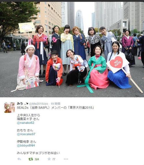 【悲報】元SEALDs、韓国を真似て官邸前でロウソクデモ開催へ
