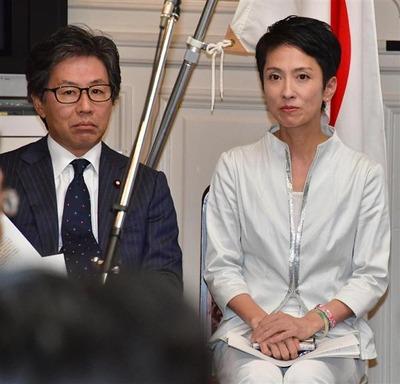民進党 ついに日本をぶっ壊す!!!米軍でさえ皇室には手を出さなかった「皇室解体」の目論見を前面に押し出すwwwwwwwwwwwwwwwwwwwww