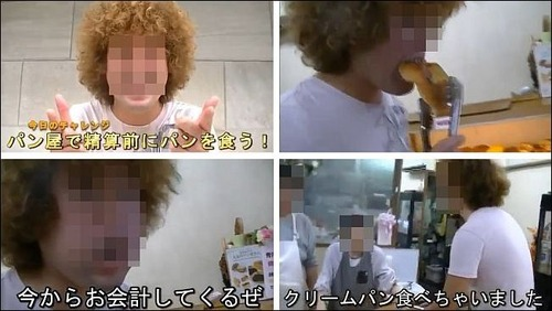 【炎上】ユーチューバーがコンビニやパン屋で精算前の商品を食う動画を公開!マジキチ迷惑行為の常習犯wwwwwwwwwwwww