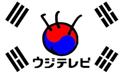【フジテレビ編成部長】「変わる、フジ 変える、テレビ」もう後がないんだよ!