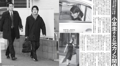 【悲報】小室圭さん、元カノと眞子さまとの二股関係をFRIDAYされるwwwwwww