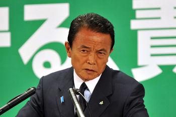 【麻生財務相】「レベルについて言い返しているわけだな」東京新聞を問い詰め 森友がTPPより重大と報じた報道姿勢を改めて批判