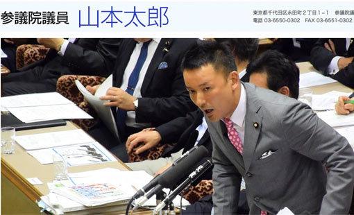 【カジノ解禁】 山本太郎議員が絶叫 「誰のためにやるんだ!セガサミーとダイナムのためか」「次の賭場を開くようなことさせるんだよ!おかしいだろって!!」