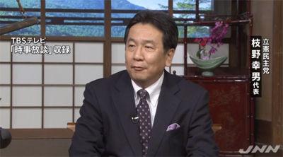 【立憲】枝野代表、安倍首相のせせら笑い 「かなり困っているの隠すため」