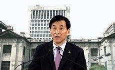 【韓国】韓銀総裁「韓・日通貨スワップの再延長を準備」