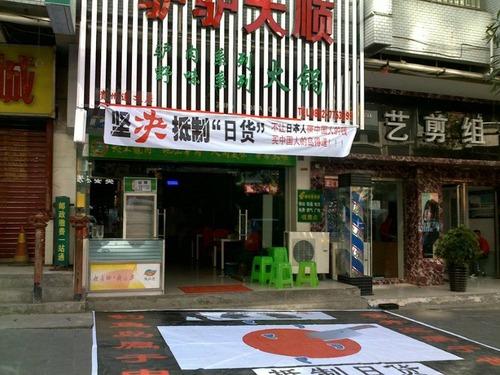 【朝日新聞】アパホテルを「右翼ホテル」と中国の意見を取上げて報道する暴挙にwwwwwwwwwwwww