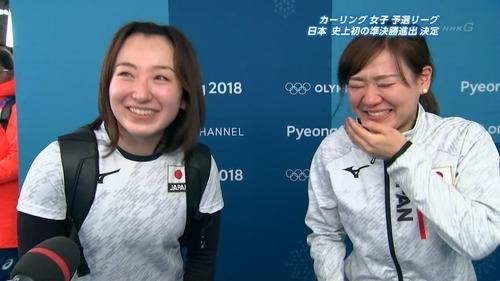 【そだねージャパン】 日本準決勝進出決定! カーリング女子